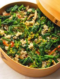 緑すぎる混ぜ御飯 - うろうろ、ごそごそ。