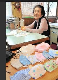 裁縫一筋70年のおばあちゃんが作る、布製のマスクが人気 - 明石の釣り@ブログ