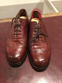 腰裏補修が地味に大切 - Shoe Care & Shoe Order 「FANS.浅草本店」M.Mowbray Shop