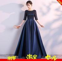 自分で愛着あるドレスを一枚持って、オシャレを磨き上げる - アルカドレス 店長のコトバ