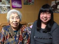 家族もいっしょに訪問美容☆介護する家族も訪問美容が使えます! - 三重県 訪問美容/医療用ウィッグ  訪問美容髪んぐのブログ