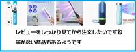 スーパーで食品を触って戻すのはNG~新型コロナ対策 - 木村佳子のブログ ワンダフル ツモロー 「ワンツモ」