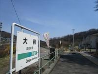 新型コロナウイルスが終息したら群馬県吾妻郡にも遊びに来てね(^-^) - 占い師 鈴木あろはのブログ