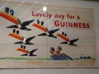 北アイルランドで、パブ直送ギネスビールはいかが - エール備忘録 -Ireland かわら版-