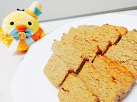 ★初めてのクッキー作り★ - やいやい畑