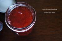 苺とアニスのジャム。 - Café chez soi~シンプルなおうちおやつ&菜穀ごはん