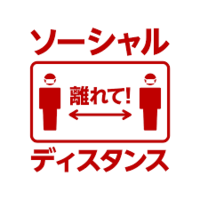 アフターコロナ2022/世紀末的/ソーシャルディスタンス♡ - peridotのタロット占い@京都
