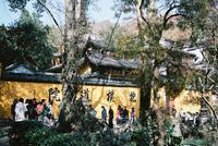 枕頭書小説の舞台杭州西湖葛嶺 - 照片画廊