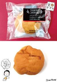 【コンビニドーナツ】ファミリーマート「ふんわりもちっとつぶあんドーナツ」【あっさりした甘さ】 - 溝呂木一美の仕事と趣味とドーナツ