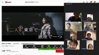 オンライン同窓会、「ZOOMでカラオケ」したの巻 - 寿司陽子