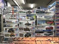 2020年4月21日の入荷品 - 模型の国トヤマの店主日記 (宮崎県宮崎市)