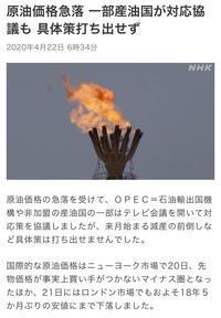5月のガソリン価格がキニナル・・・ - 3Mレポート