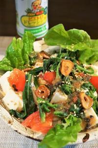 ■簡単5分!【オニオンガーリック豆腐のサラダ】美味しい!ヘルシー! - 「料理と趣味の部屋」