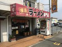 梅浜亭@河辺 - 食いたいときに、食いたいもんを、食いたいだけ!