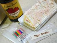 いちごのケーキ - NATURALLY