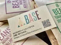 2月2日火曜日です♪〜10時頃から〜 - 上福岡のコーヒー屋さん ChieCoffeeのブログ