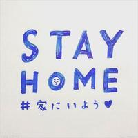 #stay home - トコトコブログ