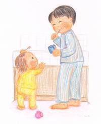 日常の愛しさ - 早未恵理の あそび Tips