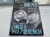 LowBEAT No. 17 ダブルネーム - 5W - www.fivew.jp