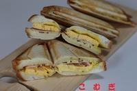 ホットサンド - パン・お菓子教室 「こ む ぎ」