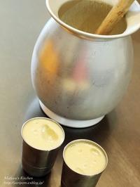 【レシピ】カルダモン香る基本のラッシーとレモンラッシーの作り方。(カルダモンの薬膳解説付き) - スパイスと薬膳と。