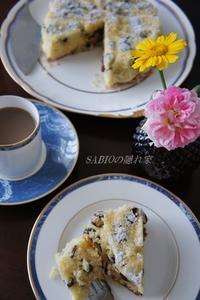 クランベリーケーキ - SABIOの隠れ家