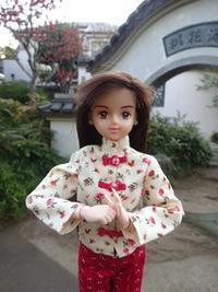 ガバガバなガバナンス - mitsukiのお気楽大作戦