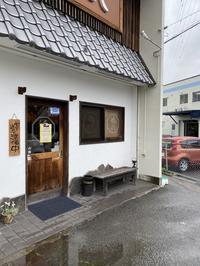 さぬき饂飩徳八to goシリーズ第二弾キーマカレー!松阪市 - 楽食人「Shin」の遊食案内