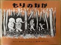 7日間ブックカバーチャレンジ - アガパンサス日記(ダイアリー)