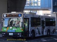 東京都交通局B-P492【シャンプー】 - 注文の多い、撮影者のBLOG