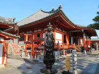 母と京都旅・二日目は六波羅蜜寺から - 月の旅人~美月ココの徒然日記~