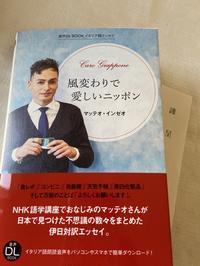 本ができました!!  ただいま発売中 - シャルロット井上☆最近思うコト