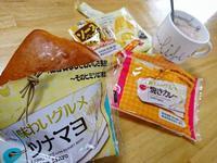 朝パン - NATURALLY