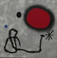 ミロの「絵画」 - 雲母(KIRA)の舟に乗って