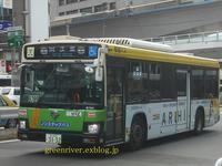 東京都交通局B-B789【ARUHI】 - 注文の多い、撮影者のBLOG