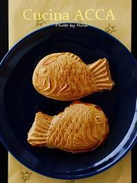 和洋折衷おやつ、クリーム鯛焼き - Cucina ACCA(クチーナ・アッカ)