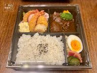 洋食・芳味亭で洋食弁当をテイクアウト@日本橋人形町 - 人形町からごちそうさま