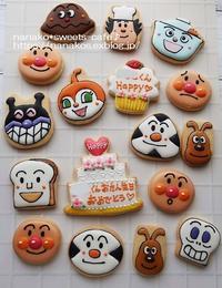 お誕生日*アンパンマンアイシングクッキー - nanako*sweets-cafe♪