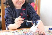 おうちアート - 大阪府池田市 幼児造形教室「はるいろクレヨンのブログ」