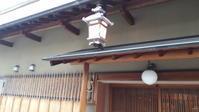 料亭は木肌が命です。いかにして木造を甦えさせるか - 懐石椿亭(富山市)公式blog