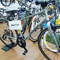 レイル700試乗車あります。 - 滝川自転車店
