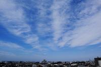 放射状雲(巻雲) - 日々の風景