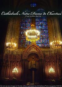 カメラが恋するフランス シャルトル大聖堂Cathédrale Notre-Dame de Chartres - さいとうおりのお気に入りはカメラで。