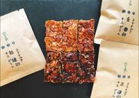 みどりやのコーヒーとおうちカフェ、開店します♪ - 東京都調布市菊野台の手作りお菓子工房 アトリエタルトタタン