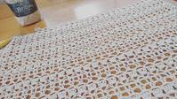 ブリリアンクロッシェで編み始め - 空色テーブル  編み物レッスン