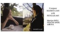 Mamiya645 と  PENTAX645 を比較する - ポートフォリオ