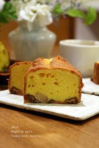 甘納豆のバターケーキ - KICHI,KITCHEN 2