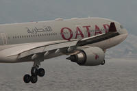 中東からお越しのカタール様 - まずは広島空港より宜しくです。