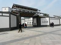 蘇州に来ました - 中国&日本探検想い出日記