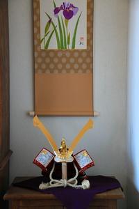 花菖蒲 - 暮らしを紡ぐ2